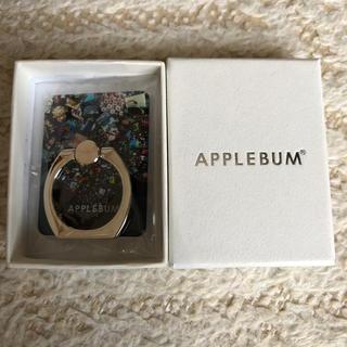 アップルバム(APPLEBUM)のapplebum  アップルバム スマホリング(その他)