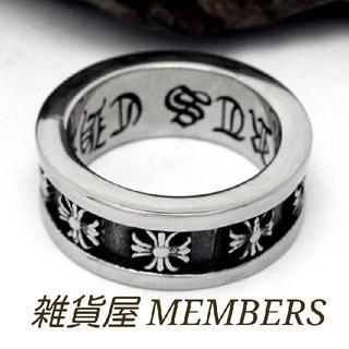 送料無料17号クロムシルバーサージカルステンレスクロス十字架スペーサーリング指輪(リング(指輪))