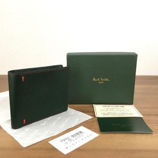 ポールスミス(Paul Smith)の未使用品 ポールスミス 二つ折り財布 グリーン レット 箱付き 322(折り財布)