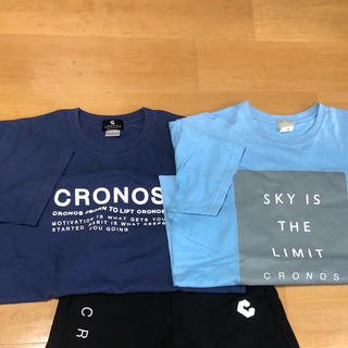クロノス CRONOS Tシャツ2枚セット 完売品
