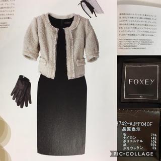 【美品】定価12万円 FOXEY フォクシー 掲載 ブラック ジャケット