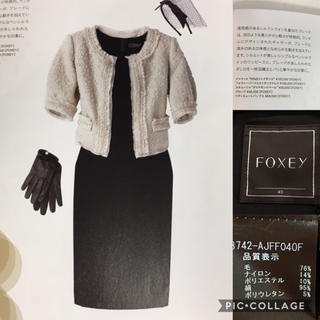 FOXEY - 【美品】定価12万円 FOXEY フォクシー 掲載 ブラック ジャケット