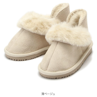 petit main - 新品♡プティマイン ショート丈ムートンブーツ 14.0