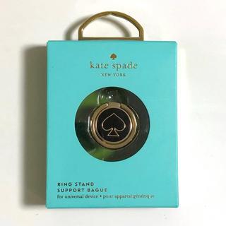 ケイトスペードニューヨーク(kate spade new york)のケイトスペード バンカーリング ゴールド ブラック(iPhoneケース)