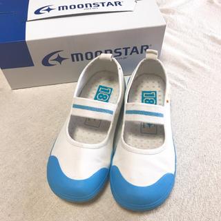 ムーンスター(MOONSTAR )のムーンスター 上靴 上履き 18(スクールシューズ/上履き)