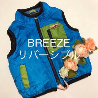 ブリーズ(BREEZE)の♡BREEZE♡セラフ リバーシブルベスト(ジャケット/上着)
