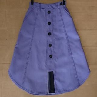 REDYAZEL - レディアゼル☆パープルスカート