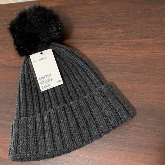 H&M(エイチアンドエム)の新品・未使用☆H&M リブニットキャップ ニット帽 レディースの帽子(ニット帽/ビーニー)の商品写真