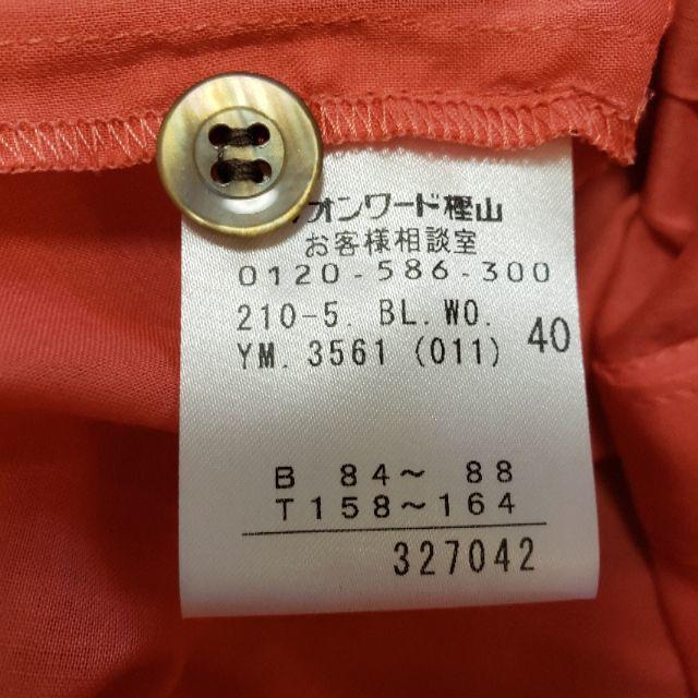 23区(ニジュウサンク)の23区 チュニックシャツ レディースのトップス(チュニック)の商品写真