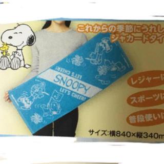 スヌーピー(SNOOPY)の新品 スヌーピー タオル(タオル/バス用品)