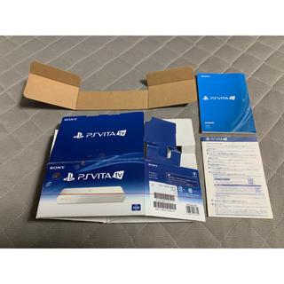 PlayStation Vita - vita tv 箱 印刷物 送料無料