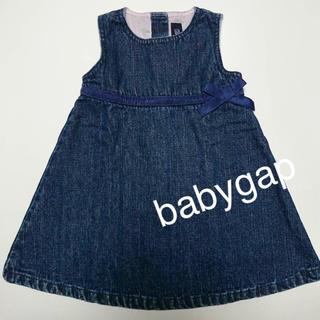 ベビーギャップ(babyGAP)のbabygap ワンピース デニム 90 ベビーギャップ(ワンピース)