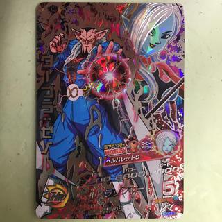 ドラゴンボール - ドラゴンボールヒーローズ☆ターブラ:ゼノ☆HGD4-SEC☆シークレット暗黒魔界