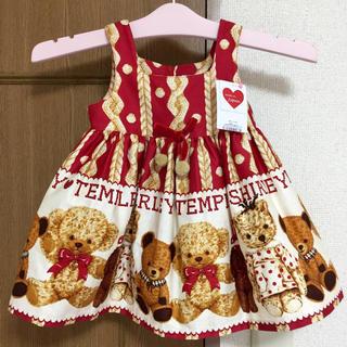 Shirley Temple - 新品 シャーリーテンプル テディベア ジャンパースカート 90 赤 くま