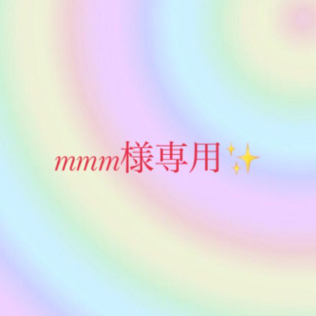 小林製薬(コバヤシセイヤク)のmmm様専用 コスメ/美容のスキンケア/基礎化粧品(パック/フェイスマスク)の商品写真