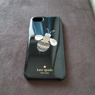 ケイトスペードニューヨーク(kate spade new york)のkatespade iphoneケース(iPhoneケース)