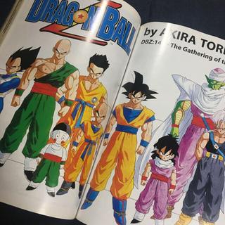 集英社 - 海外版 少年ジャンプ April 2003 ドラゴンボール ワンピース 幽遊白書