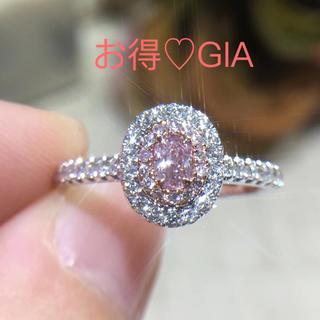 お得GIAファンシープァープルピンクダイヤモンド指輪(リング(指輪))