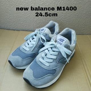 New Balance - new balance M1400 SB 24.5