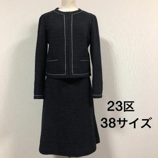 ニジュウサンク(23区)の美品!23区 ツイード スーツ 38 M フォーマル 卒業式 ママ レディース(スーツ)