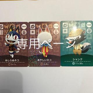 ニンテンドー3DS(ニンテンドー3DS)の菅様 専用ページ(キャラクターグッズ)