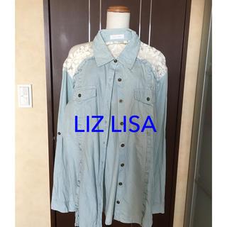 LIZ LISA - ダンガリーシャツ