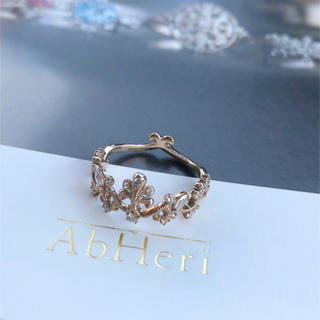 AHKAH - AbHeri リング