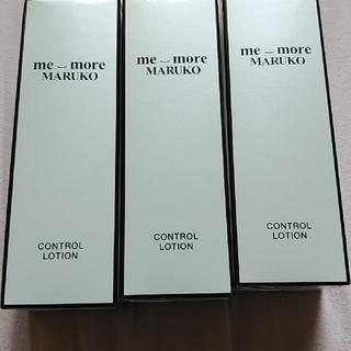 マルコ(MARUKO)のミモア MARUKO コントロールローション(化粧水 / ローション)