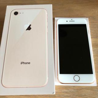 iPhone - iPhone8 Gold 64GB SIMフリー 本体