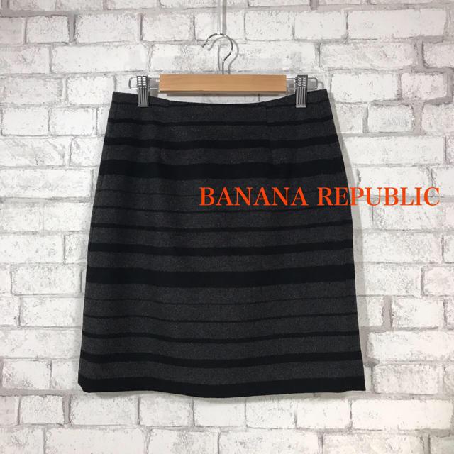 MARY QUANT(マリークワント)のMARY QUANT ワンピース BANANA REPUBLIC タイトスカート レディースのワンピース(ひざ丈ワンピース)の商品写真
