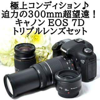Canon - ★極上美品★超望遠300mm+単焦点+標準★キャノン 7D トリプルレンズ