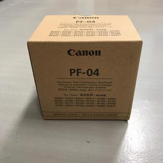 Canon - キャノン  プリントヘッド PF-04
