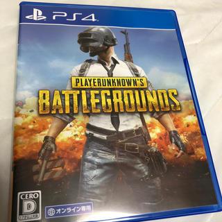 PlayStation4 - PUBG PS4版