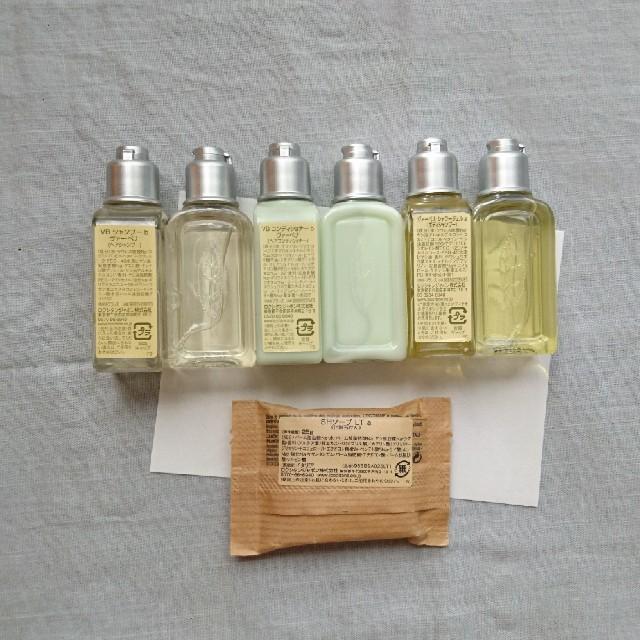 L'OCCITANE(ロクシタン)のロクシタン トラベルセット コスメ/美容のボディケア(バスグッズ)の商品写真