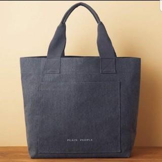 PLAIN CLOTHING - プレインピープル×大人のおしゃれ手帳 使える!洗練ビッグトートバッグ