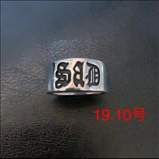新品 希少 S.A.D ロゴリング 清春 黒夢 京(リング(指輪))