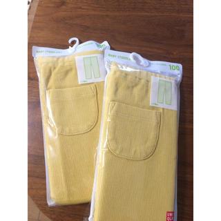 UNIQLO - 新品 UNIQLO ユニクロ レギンス 100 リブ編み イエロー 黄色