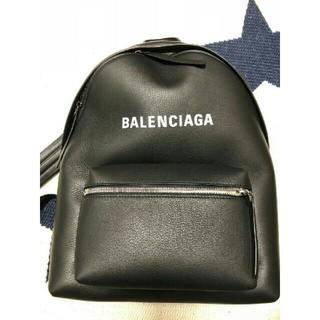 バレンシアガ(Balenciaga)のバレンシアガ エブリデイレザー リュック(バッグパック/リュック)