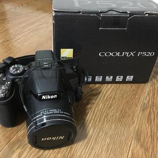 Nikon - COOLPIX P520