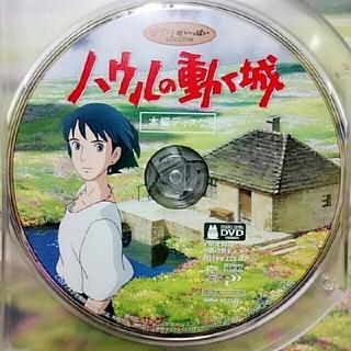 ジブリ - 美品♡スタジオジブリ ハウルの動く城  DVD  クリアケース【本編ディスク】