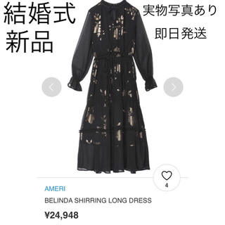 Ameri VINTAGE - 新品・シースルティーアードワンピース