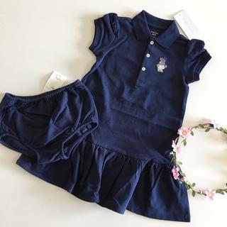 ラルフローレン(Ralph Lauren)の新品♡新作♡ラルフローレン♡ポロベア ベア 24M 90/ワンピース ポロシャツ(ワンピース)