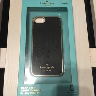 ケイトスペードニューヨーク(kate spade new york)の【希少・新品未使用】ケイトスペード iPhone5 5s SE用ケース(iPhoneケース)