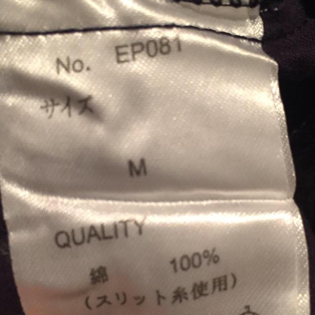 THE EMPORIUM(ジエンポリアム)のジエンポリアム ストライプ ブラウス レディースのトップス(シャツ/ブラウス(長袖/七分))の商品写真