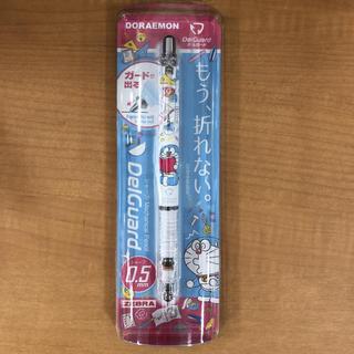 限定 ドラえもんデルガードシャープペン0.5