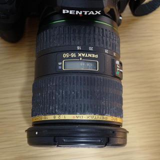 ペンタックス(PENTAX)のsmc PENTAX-DA★ 16-50mm F2.8ED AL[IF]SDM(レンズ(ズーム))