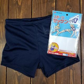 イオン(AEON)のスクール水着 size 150  アイロンゼッケン 新品 2枚付き(水着)