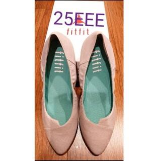 フィットフィット(fitfit)のfitfitグレー/シルバー 25 EEE(ローファー/革靴)