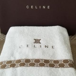 celine - セリーヌ  バスタオル 1枚  【新品】 CELINEタオル