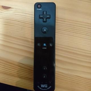Wii U - wiiuコントローラー カバーつき